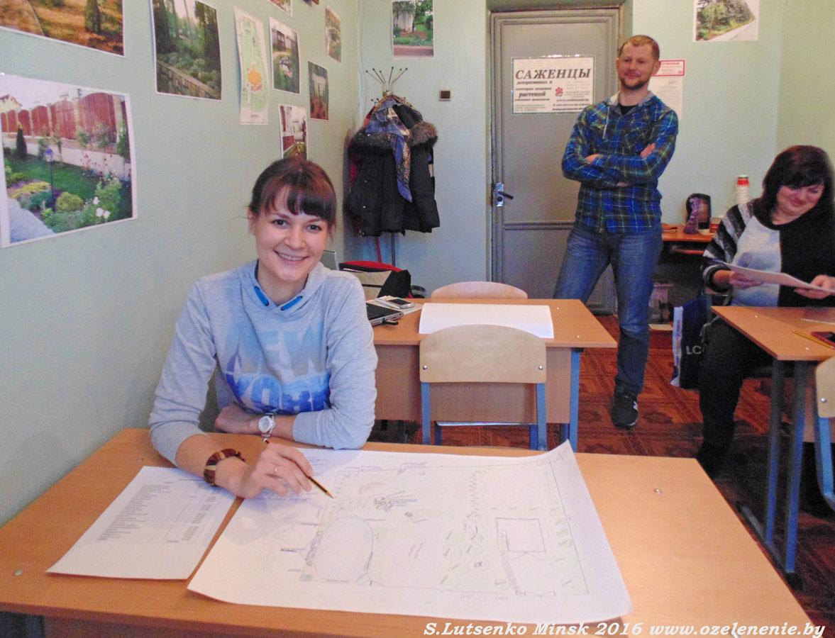 Минск ландшафтный дизайн курсы